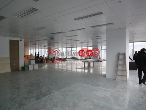Kowloon Commerce Centre Kwai Tsing DistrictKowloon Commerce Centre(Kowloon Commerce Centre)Rental Listings (pancp-01869)_0