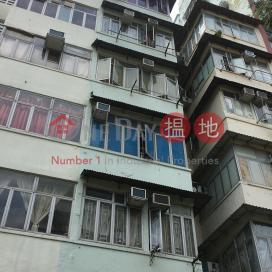 49 Nam Cheong Street|南昌街49號