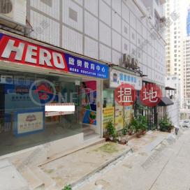 Third Street|Western DistrictYee Fung Court(Yee Fung Court)Rental Listings (01b0062332)_0