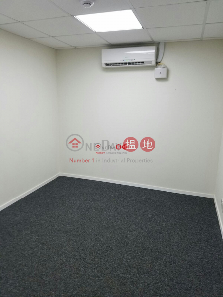 Property Search Hong Kong | OneDay | Office / Commercial Property | Rental Listings, Tung Chong Factory Building.