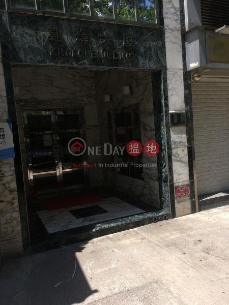 建輝大廈 (Kin Fai Building) 元朗|搵地(OneDay)(2)