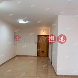 Scenecliff | 3 bedroom Mid Floor Flat for Rent