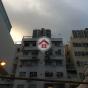 新裕樓 (Sun Yue Building) 元朗福德街44-54號|- 搵地(OneDay)(1)