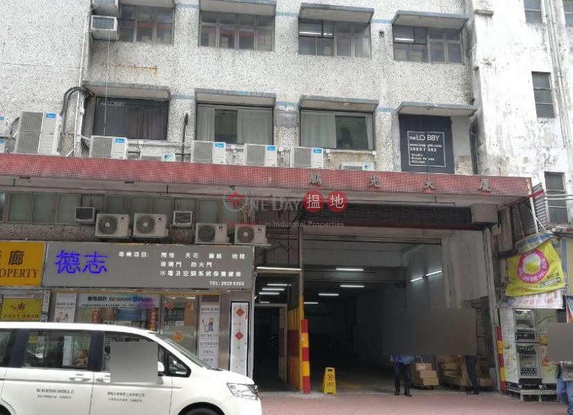 Pang Kwong Building (Pang Kwong Building) Kwun Tong|搵地(OneDay)(1)