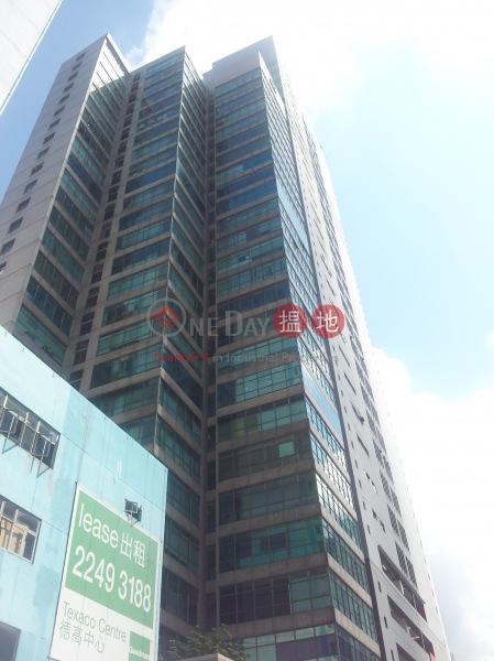 安泰國際中心 (Ew International Tower) 荃灣東|搵地(OneDay)(2)