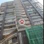 華星工業大廈 (Wah Sing Industrial Building) 葵涌|搵地(OneDay)(3)