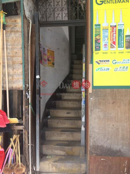 元州街332號 (332 Un Chau Street) 長沙灣|搵地(OneDay)(2)