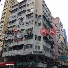 Nga Lan House,Prince Edward, Kowloon