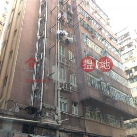 Empire Building,Sai Ying Pun, Hong Kong Island