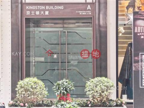2房2廁,極高層京士頓大廈 B座出售單位|京士頓大廈 B座(Kingston Building Block B)出售樓盤 (OKAY-S75938)_0