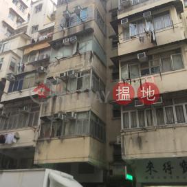 15 Cheung Ning Street,To Kwa Wan, Kowloon