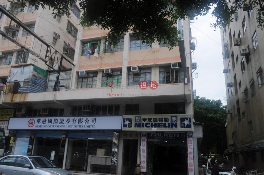 Hing Wan Building (Hing Wan Building) Sheung Shui|搵地(OneDay)(3)