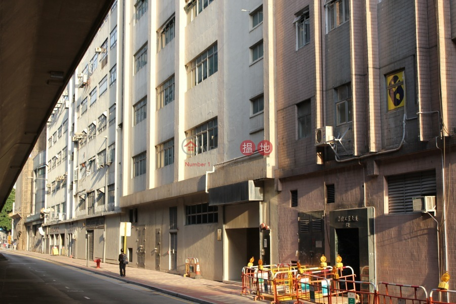 Ha Lung Industrial Building (Ha Lung Industrial Building) Wong Chuk Hang|搵地(OneDay)(5)