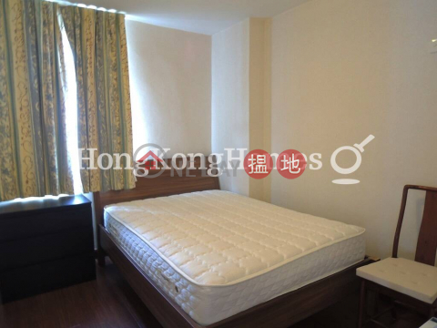 2 Bedroom Unit for Rent at (T-29) Shun On Mansion On Shing Terrace Taikoo Shing (T-29) Shun On Mansion On Shing Terrace Taikoo Shing((T-29) Shun On Mansion On Shing Terrace Taikoo Shing)Rental Listings (Proway-LID68787R)_0