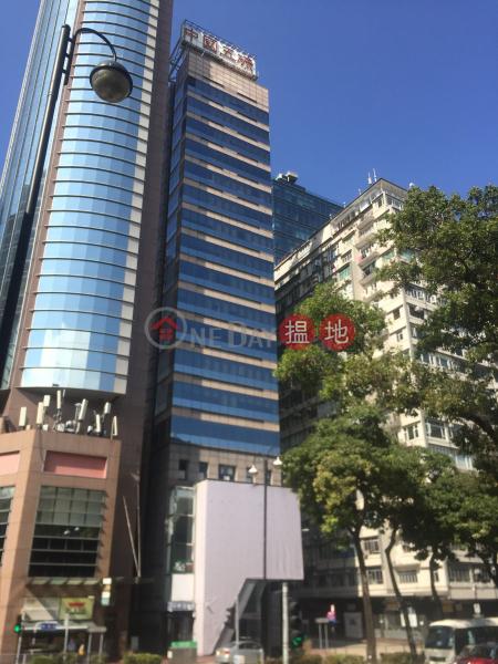 China Minmetals Tower (China Minmetals Tower) Tsim Sha Tsui 搵地(OneDay)(1)
