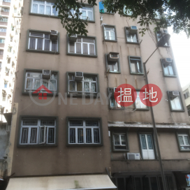 Wah Chi Mansion|華芝樓
