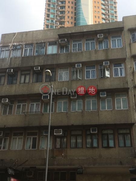 17-19 NGA TSIN WAI ROAD (17-19 NGA TSIN WAI ROAD) Kowloon City|搵地(OneDay)(2)