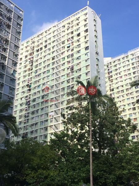 Fu Nga House, Tai Wo Hau Estate (Fu Nga House, Tai Wo Hau Estate) Kwai Chung|搵地(OneDay)(1)