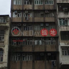 荔枝角道382-382A號,深水埗, 九龍