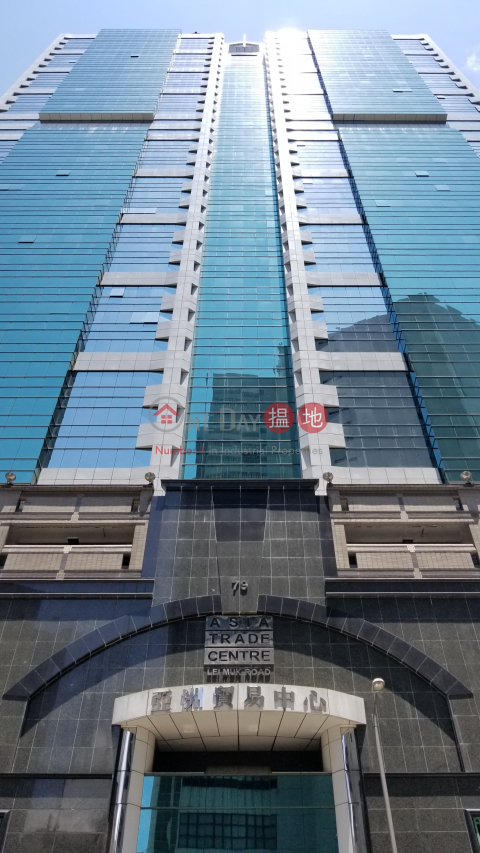 Asia Trade Centre|Kwai Tsing DistrictAsia Trade Centre(Asia Trade Centre)Sales Listings (TINNY-3140692499)_0