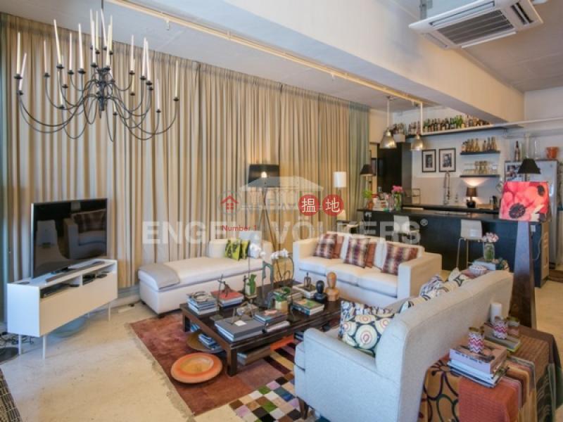黃竹坑兩房一廳筍盤出售|住宅單位|貴寶工業大廈(Kwai Bo Industrial Building)出售樓盤 (EVHK40787)