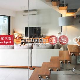4 Bedroom Luxury Unit at Siu Hang Hau Village House | For Sale