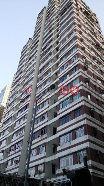 龍景大廈 (Dragon View Building) 鰂魚涌 搵地(OneDay)(2)
