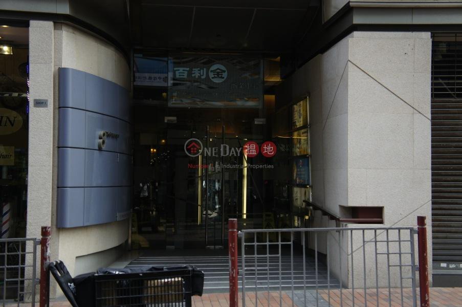 Pilkem Commercial Centre (Pilkem Commercial Centre) Jordan|搵地(OneDay)(3)