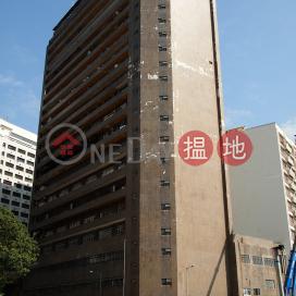利美中心|南區利美中心(Remex Centre)出售樓盤 (WRE0061)_3