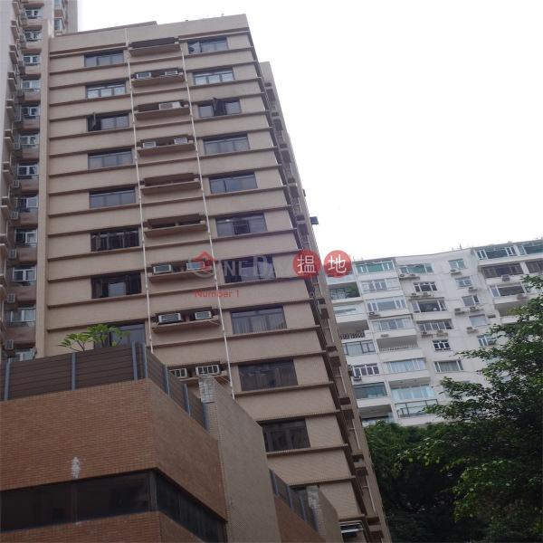 明麗閣 (Ming Lai Court) 跑馬地|搵地(OneDay)(2)