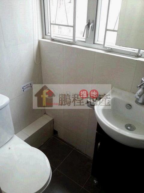 Flat for Rent in Wan Chai Wan Chai DistrictChuen Fung Building (House)(Chuen Fung Building (House))Rental Listings (H000272855)_0