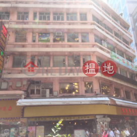 Sun Fook Factory Building|新福工業大廈