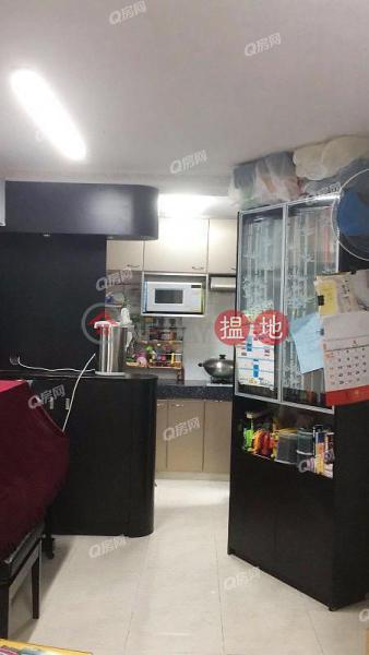無敵景觀,開揚遠景,即買即住,投資首選,鄰近地鐵《浩明苑買賣盤》-9佳景路 | 西貢香港|出售|HK$ 579萬