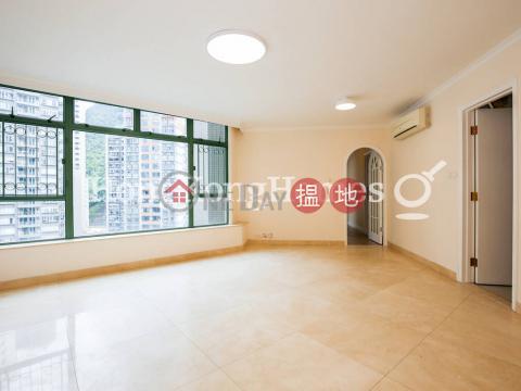 雍景臺三房兩廳單位出售 西區雍景臺(Robinson Place)出售樓盤 (Proway-LID16121S)_0