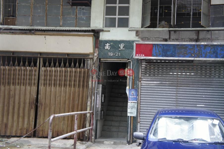 19 South Lane (19 South Lane) Shek Tong Tsui|搵地(OneDay)(2)