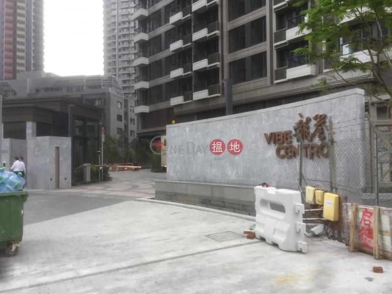 龍譽1B座 (Vibe Centro Block 1B) 九龍城|搵地(OneDay)(2)