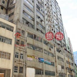 貨倉 屯門百勝工業大廈(Paksang Industrial Building)出售樓盤 (johnn-05859)_0