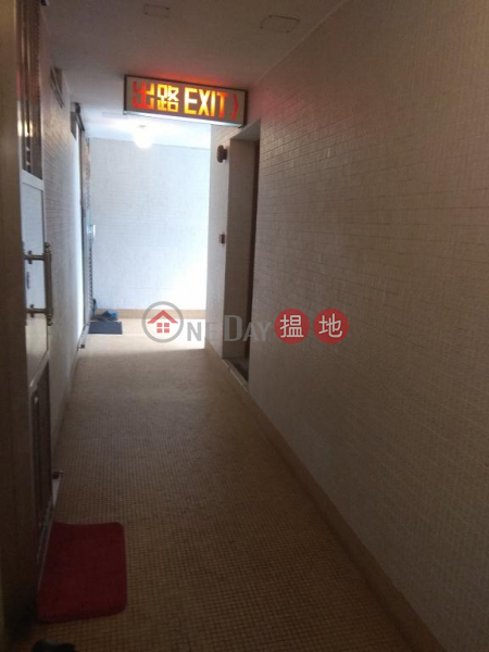 Flat for Rent in Oi Kwan Court, Wan Chai, 28 Oi Kwan Road | Wan Chai District Hong Kong, Rental | HK$ 20,000/ month