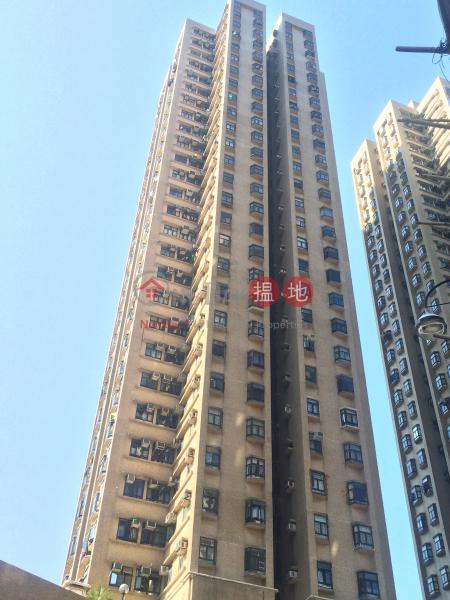 偉華中心1座 (Wai Wah Centre Block 1) 沙田|搵地(OneDay)(1)