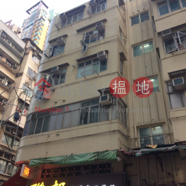 23 Wo Tik Street,Tsuen Wan East, New Territories