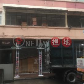 32 Whampoa Street,Hung Hom, Kowloon