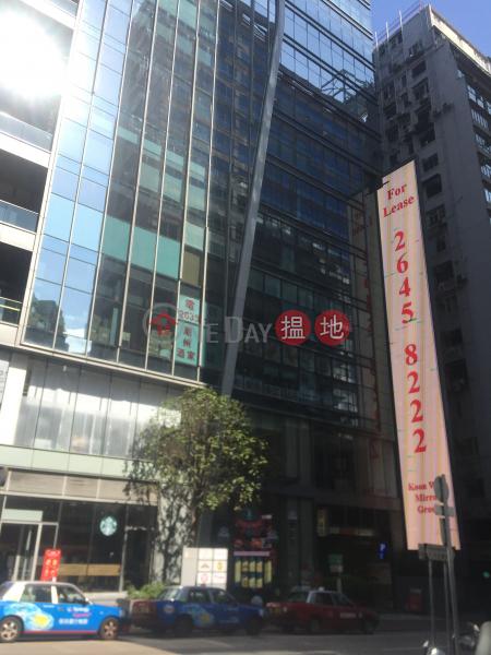 8 Observatory Road (8 Observatory Road) Tsim Sha Tsui|搵地(OneDay)(5)