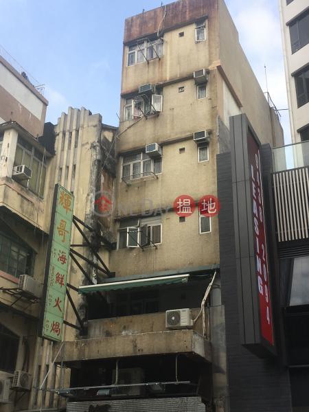 Hung Fuk House (Hung Fuk House) Kowloon City|搵地(OneDay)(1)