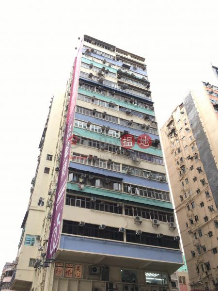 Mascot House (Mascot House) Mong Kok|搵地(OneDay)(1)