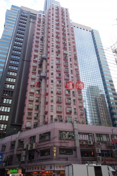 Dragon Rise (Dragon Rise) Causeway Bay|搵地(OneDay)(1)