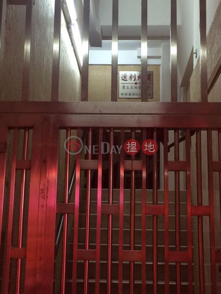 YATLEY BUILDING (YATLEY BUILDING) Kowloon City|搵地(OneDay)(2)