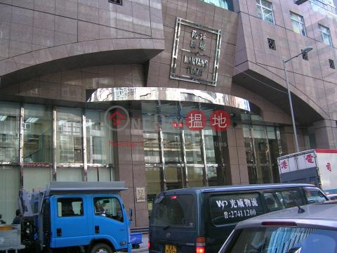Nan Yang Plaza|Kwun Tong DistrictNan Yang Plaza(Nan Yang Plaza)Sales Listings (walla-05505)_0