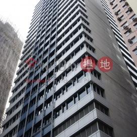 C C Wu Building|集成中心