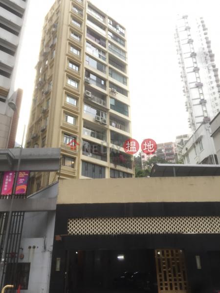 Harmony Court (Harmony Court) Tai Hang|搵地(OneDay)(2)