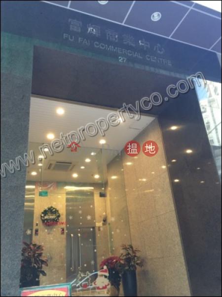 Fu Fai Commercial Centre | Low, Office / Commercial Property Rental Listings, HK$ 19,520/ month